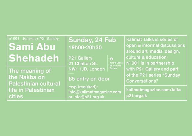 Sami Abu Shehadeh - 24 Feb