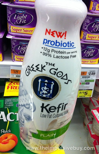 The Greek Gods Plain Kefir
