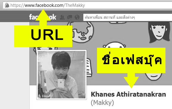 Facebook-0048