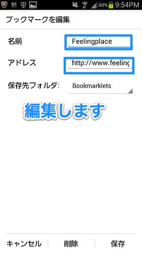 bookmarklet-4