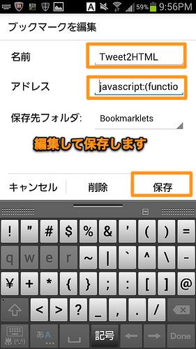 bookmarklet-3