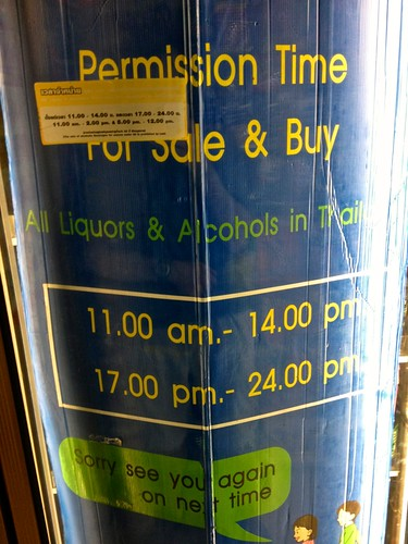 You can buy alcohol from 11-2 and 5-12. What a funny gap in the middle of the day.