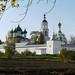 Russie Tolga et Ouglitch