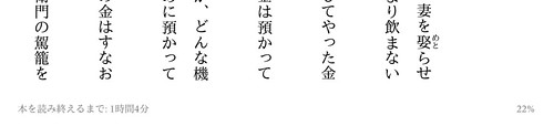 2013-03-30 01.37.18