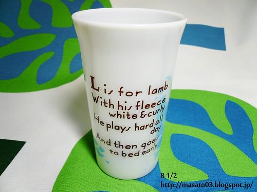 "Hazel Atlas Kiddie Ware Tumbler ""L is for Lamb"" 2"