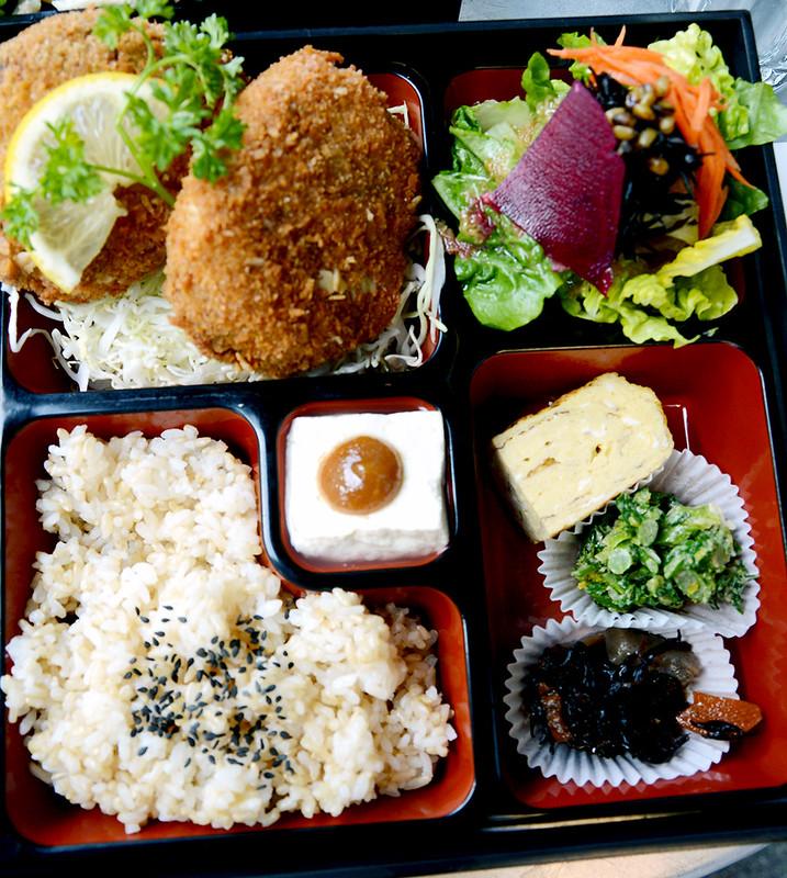 Menchi Katsu Bento