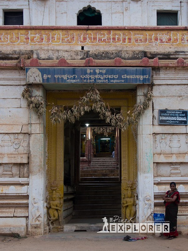 Prelude to Chitradurga Fort