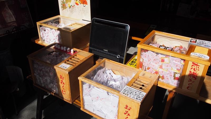 Tokyo Honeymoon 2013_day06_099