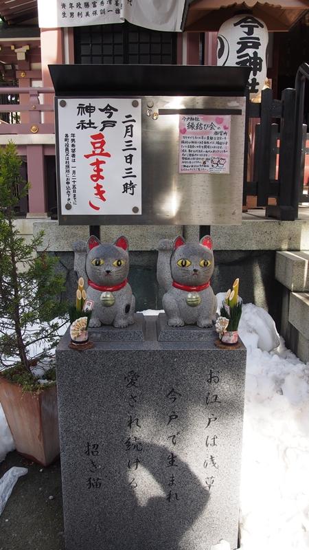 Tokyo Honeymoon 2013_day06_093