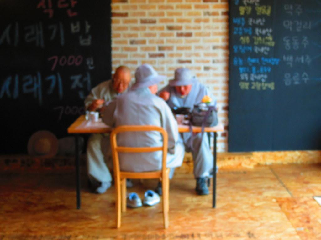 Buddhist Lunch