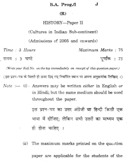 DU SOL B.A. Programme Question Paper -  (HS2) Cultures in Indian Sub-Continent -  PaperII
