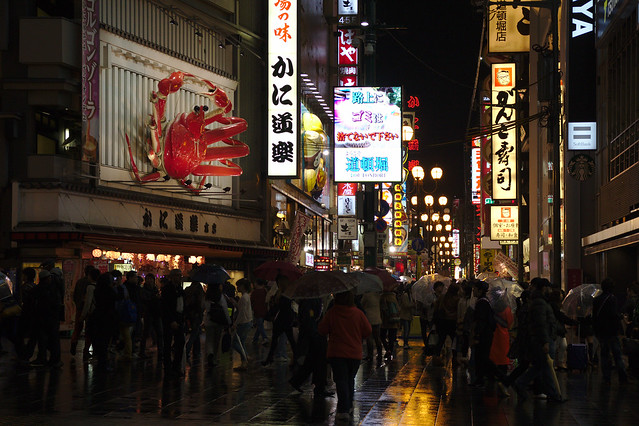 1039 - Osaka
