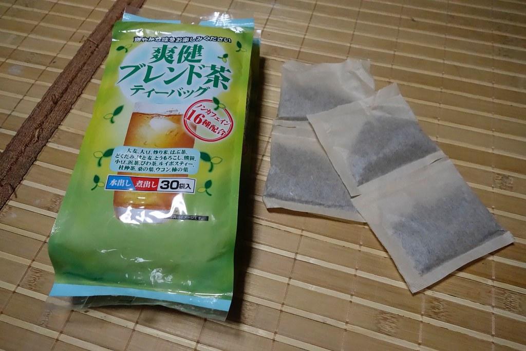 爽健ブレンド茶