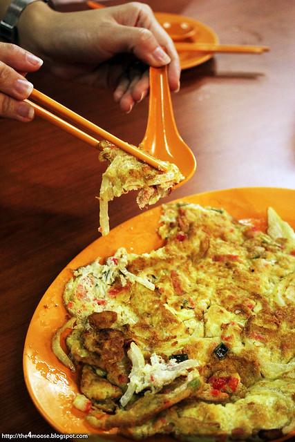 Lee Heng Restaurant - Fu Rong Omelette