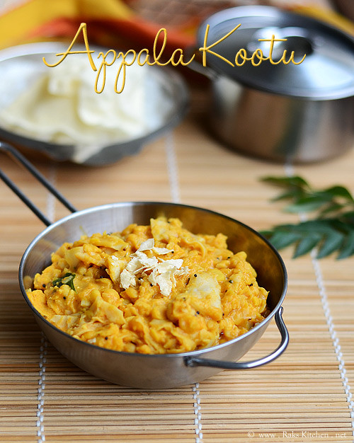 appalam+kootu-recipe