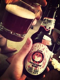 Owl beer!