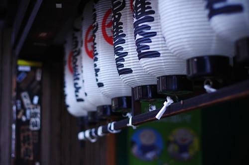 lanterns at Houzenji