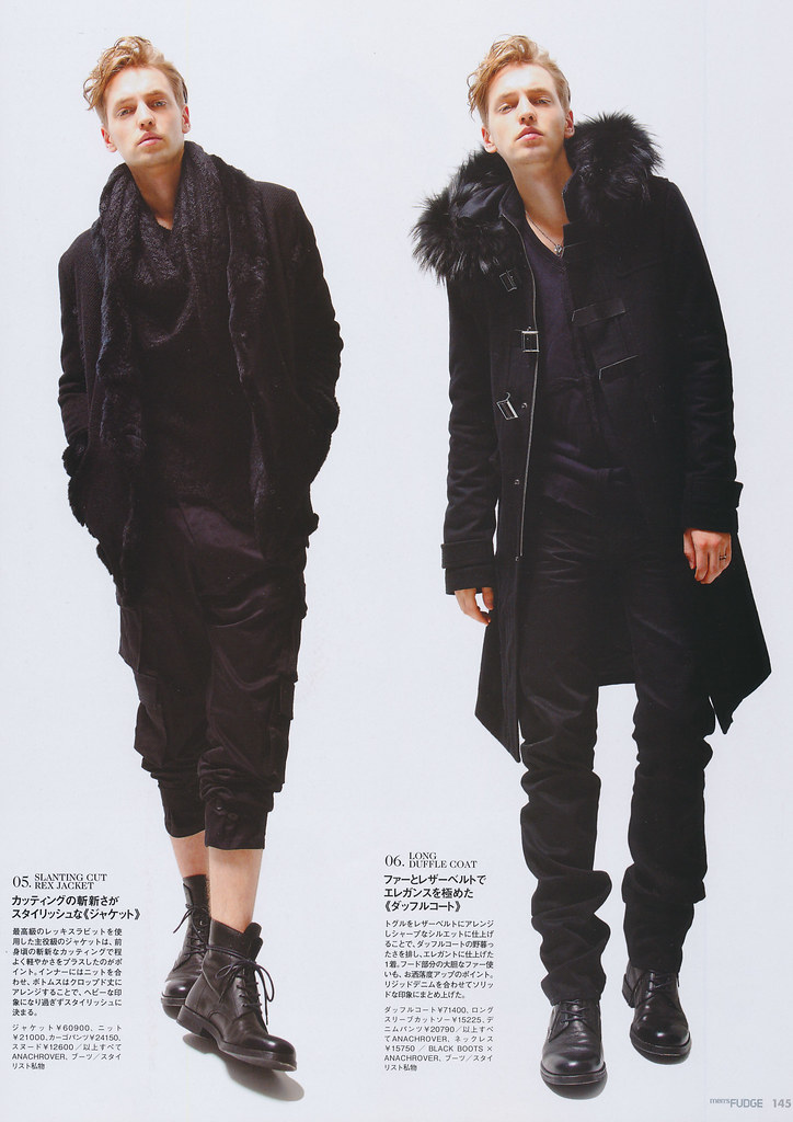 Rutger Derksen0236(men's FUDGE48_2012_12)
