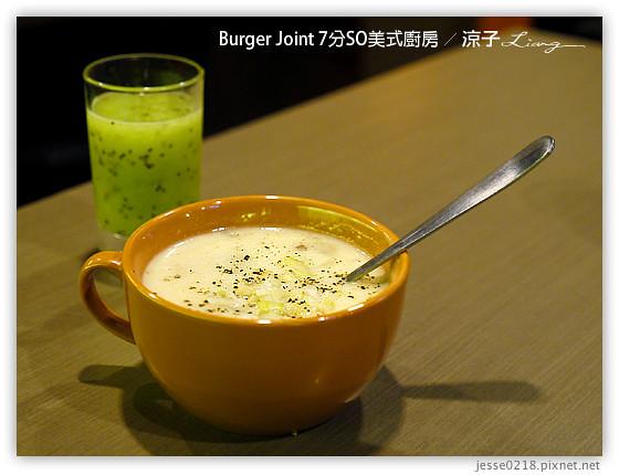 Burger Joint 7分SO美式廚房 15