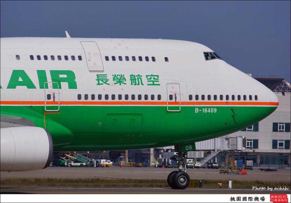 長榮航空B-16409客機007