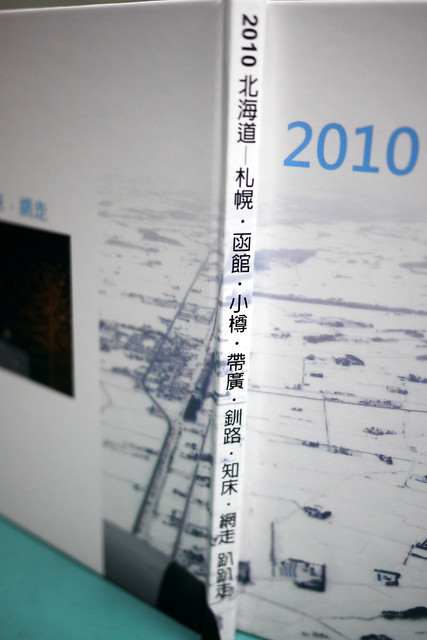 story365 橫式精裝寫真本-006