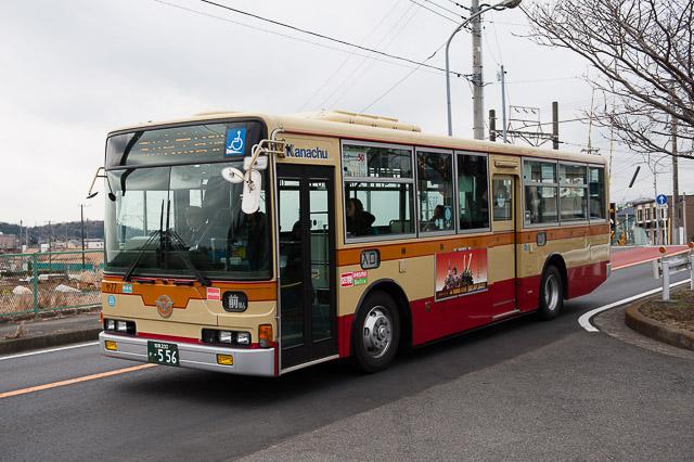 神奈川中央交通 や77号車