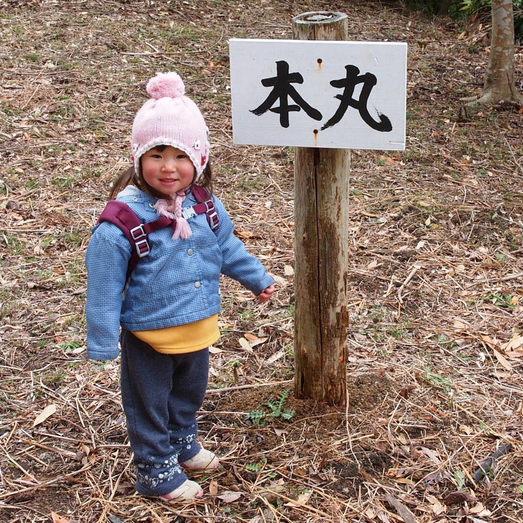 Takida Castle HOMMARU