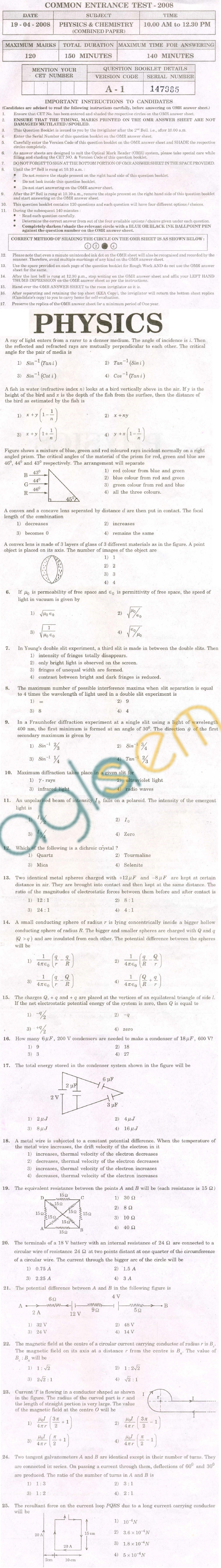 KCET 2008 Question Paper - Physics And Chemistry (Combined)