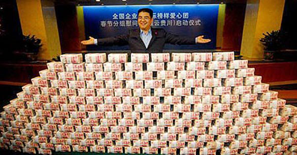 Chen Guangbiao showboating