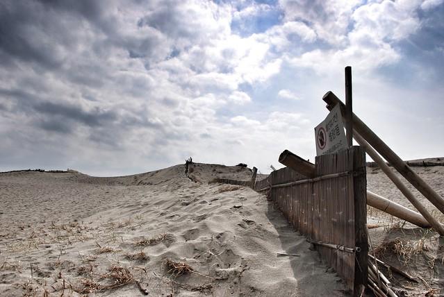 sand_hill_1