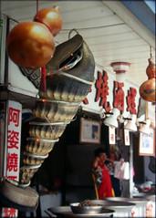 梧棲的阿姿燒酒螺,不是台灣生產的。(圖片來源:邱郁文研究團隊)