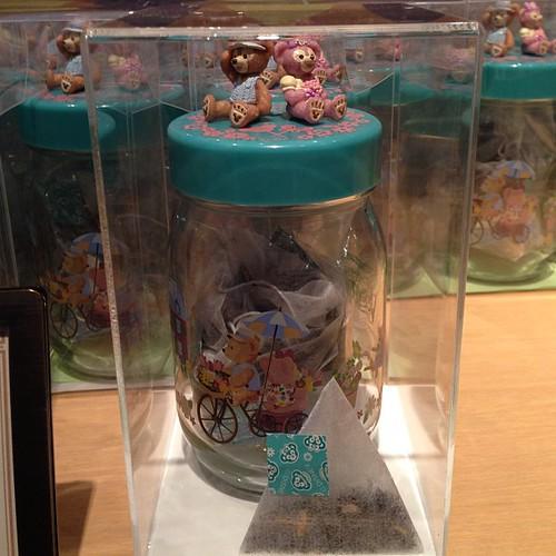 あらいい。フラワーアールグレイティー1400円。
