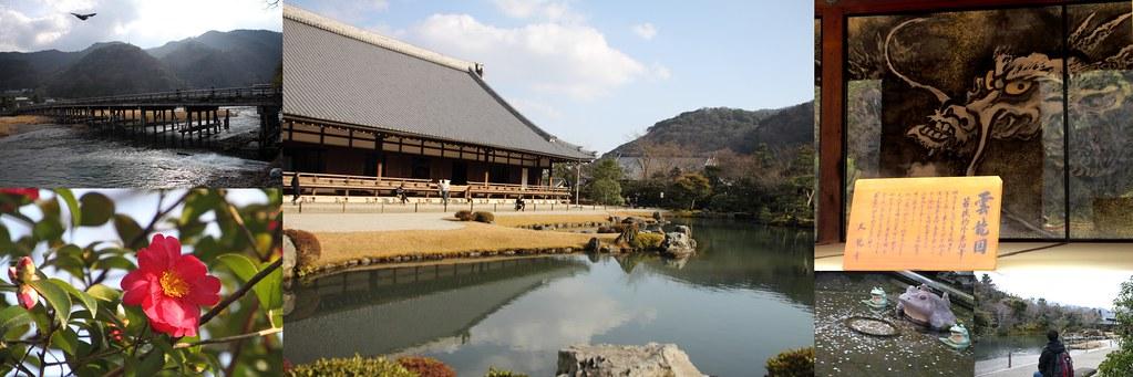 嵐山。天龍寺