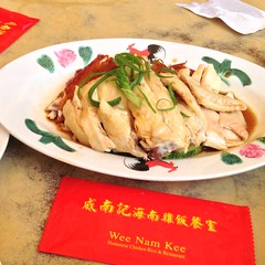 Chicken Rice @ Wee Nam Kee Hainanese Chicken Rice Restaurant