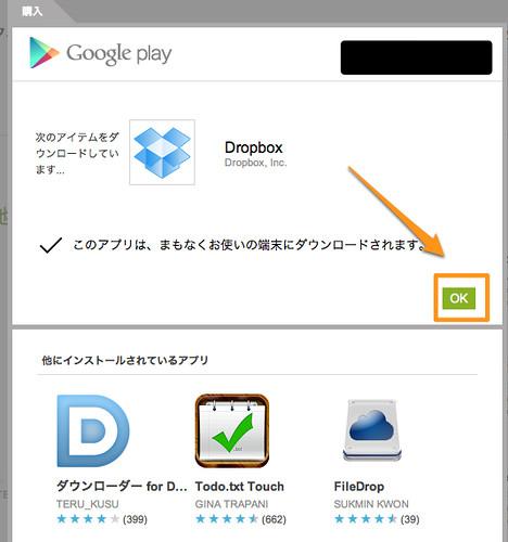 マイアプリ-5