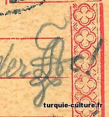 bundesbruder-1912-1 détail