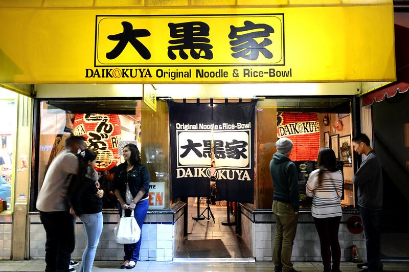 Daikoku Ramen House