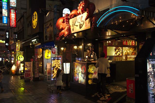 1040 - Osaka