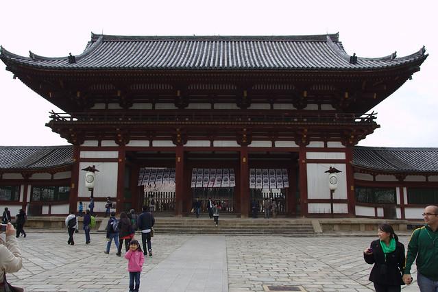 1058 - Nara