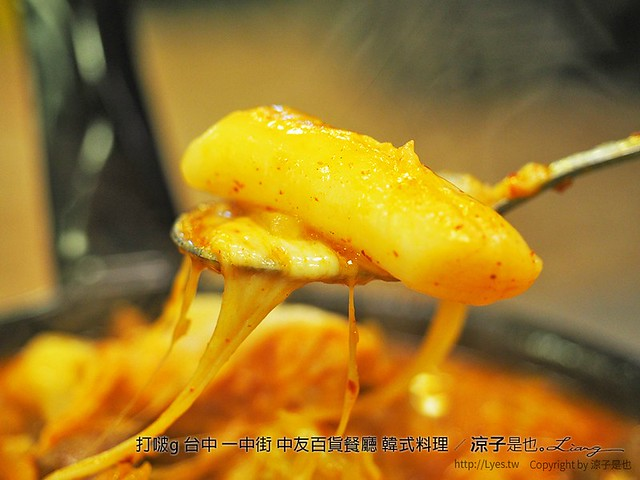 打啵g 台中 一中街 中友百貨餐廳 韓式料理 28