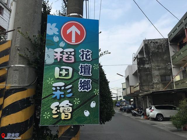 花壇彩繪稻田_041