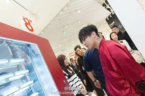 G-Dragon 8 Seconds Store Opening Shanghai 2016-09-29