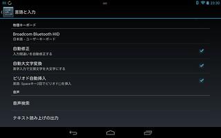 Screenshot_2013-02-12-23-30-52.png