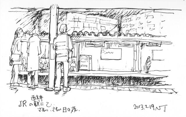 日暮れ後のJR西大井駅ホーム