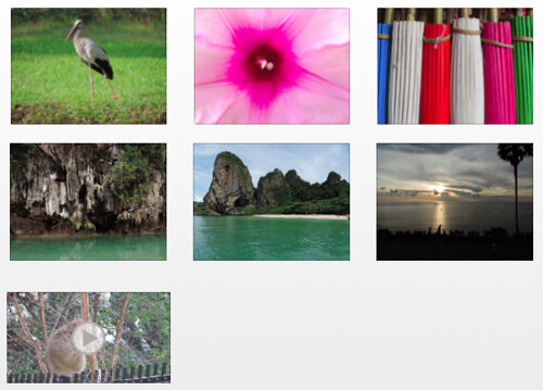 Nikon P520 -- Official sample photos and video