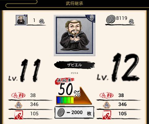 device-2013-02-22-160157