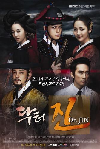 Time-Slip-Dr.-Jin-04