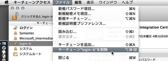 スクリーンショット 2013-03-02 11.24.40