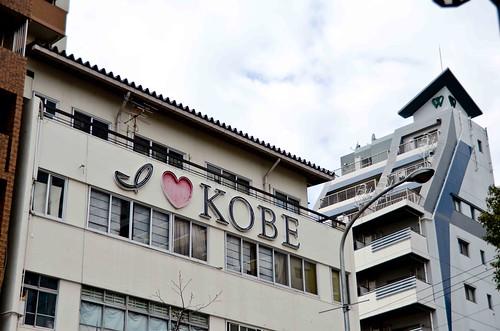 I <3 Kobe