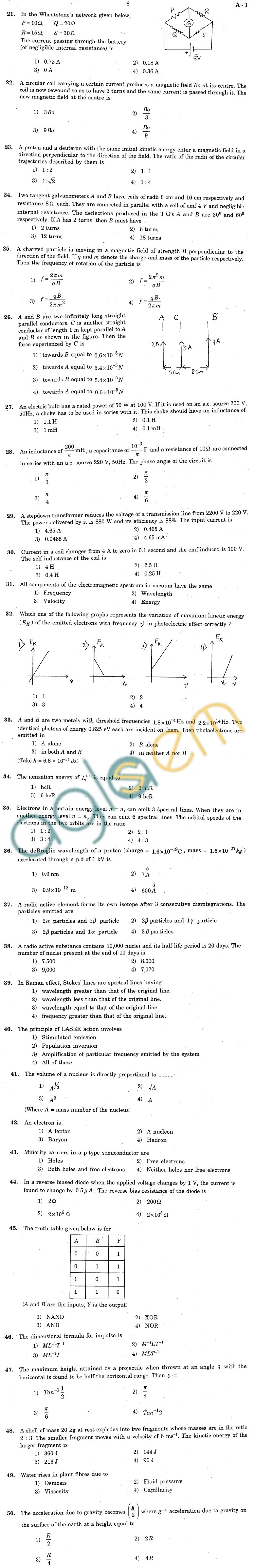 KCET 2007 Question Paper - Physics And Chemistry